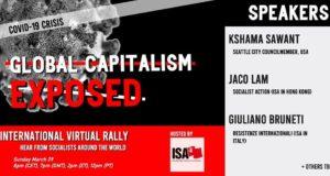 Neem deel aan de meeting van International Socialist Alternative