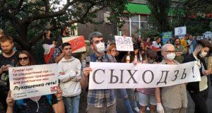 Solidariteit met de werkende klasse van Wit-Rusland