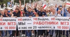 Wit-Rusland: eindspel voor Loekasjenko ingezet