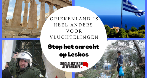Stop het onrecht op Lesbos!
