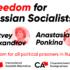 Socialisten vervolgd door Poetin. Solidariteit nodig!